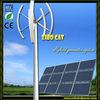 HOT!!! 3KW Vertical Wind Turbine Home Price,Vertical Low RPM Wind Turbine Generator Nearly Quiet