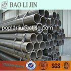 BLACK AND GALVANIZED STEEL TUBE ROUND/SQURE/RECTANGULAR