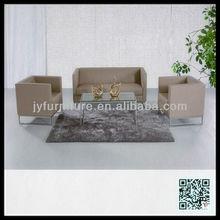 PU leather lounge suite sofa XP-116