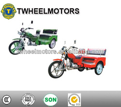 100cc/110cc Mini Motor Tricycle, Mini three wheel