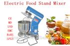 5 liter planetary food mixer machine/food mixer in machinery BLUE