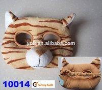 10014 plush stuffed Children Mask,animals Mask for Carnival