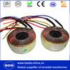 Custom design toroidal power transformer- 220v 24v transformer