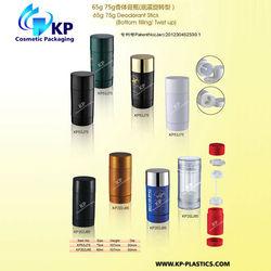 30g 50g 65g 75g Round Deodorant Stick