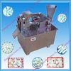 Multifunctional Automatic Dumpling Machine