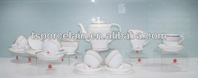 61pcs decal bone china dinner set