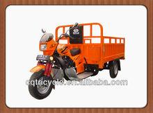 250cc gasoline/cargo tricycle/three wheel motorcycle