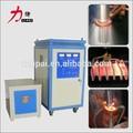 risparmio di energia elettrica dispositivo di energia per metallo impianti di riscaldamento a induzione igbt