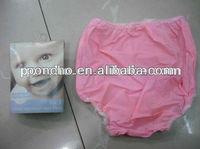 Baby Rubber Pants/baby Diaper/pvc diaper pants