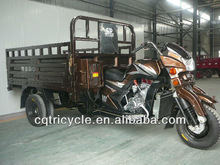 2013 new design 250cc five wheel motorcycle