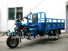 motorized rickshaws for sale