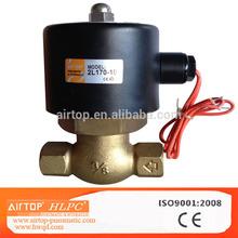2L 170-10 Pneumatic Solenoid Valve,electric water valve, water latching solenoid valve
