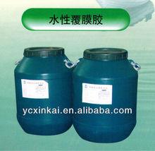 Bopp film lamination glue for laminating machine