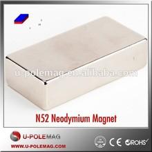 "F2""x1""x1/2"" Block N52 Neodymium Magnet"