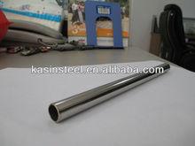 Sanitary seamless pipe