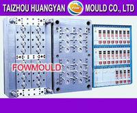 multi cavities bottle cap mould maker