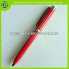 2013 Hot advertisement pen,metal ballpoint pen,metal ball pen
