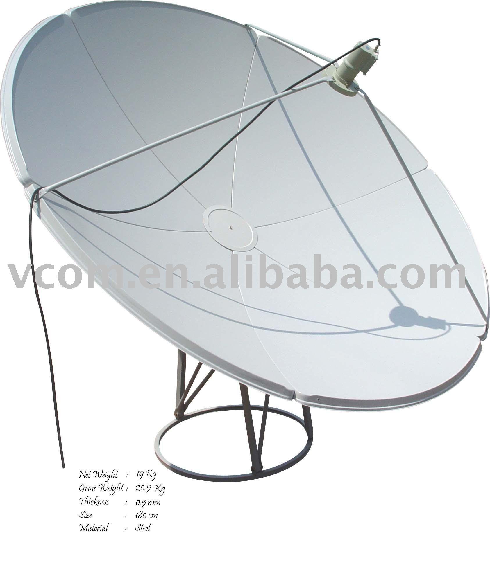 악대 위성 접시 안테나는 옥외를 사용했다