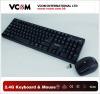 VCOM Ultra-thin PC Laptop 2.4GHz Wireless Keyboard Mouse