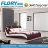 2014 Lastest Design Modern Black Leather Bed BL9068