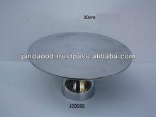 Cast aluminium Cake stand plain round style in Mirror polish finish