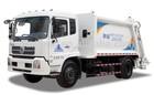 Compression Type Garbage Truck/Garbage compression truck/sanitation vehicle