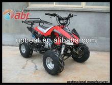 cheap 110cc mini kawasaki ATV for sale
