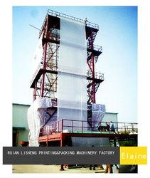 high quality three layer film blowing machine(3SJ-G1000)