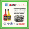 car care accessories fuel injector cleaner