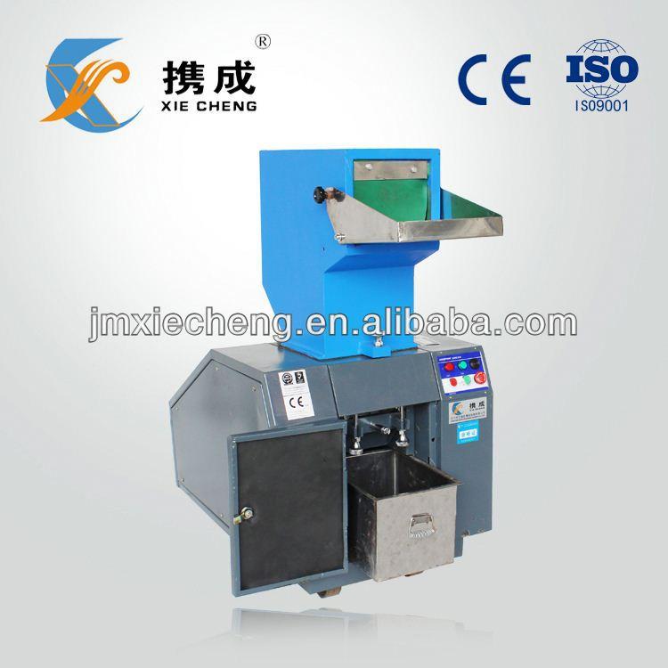 single shaft plastic film shredder