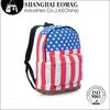 speaker backpack solar kids plush backpacks baby school bag