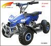 2 stroke 49cc mini gasoline ATV for kids( CS-G9052 )
