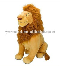 Jumbo The Lion King Mufasa Plush -- 34''