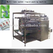 Automatic sachet water packaging machine price