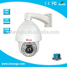 top 10 high resolution 27x zoom 120m video analysis IR distance cctv dome camera