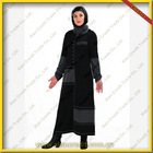 KDT1008 Attracted Price For Women Clothing Abayas Design 2014