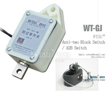 GJ anti-two block switch(A2B switch) for cranes