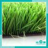 2014 hotsale artificial grass sports