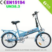 "shuangye 2013 mini 20"" electric bicycle folding"
