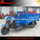 China Chongqing three wheel cargo tricycle/three wheel cargo motorcycles