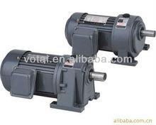 China brand low price XCMG CHANGLIN shantui XG LIUGONG tiangong spare parts motor