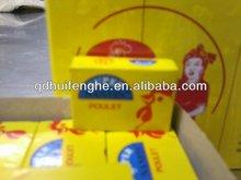 bouillon cube 4g/10g pc halal bouillon cube/stock cube--sales promotion