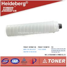 Compatible toner cartridge for Ricoh AF6210D