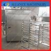 127 Efficient smoking fish ham poultry meat processing machine