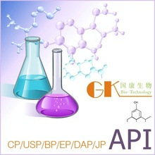 Cefuroxime axetil CAS NO.: 64544-07-6