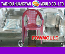 wholesale samsonite folding chair moulding