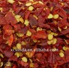 dry red hot chili flakes with seed