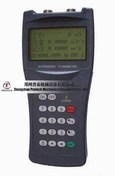 low price portable ultrasonic flowmeter manufacturer