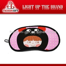 Travel Gift Cute sleeping eye shades