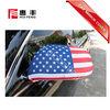 American flag car auto mirror cover